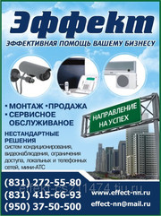 Мини АТС продажа,  установка,  подбор оборудования